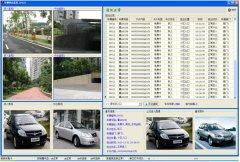 停车场管理系统智能软件
