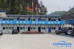十堰昌升国际商贸城项目部 国基建设集团视频监控系统