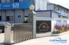 十堰昌升国际商贸城项目部 国基建设集团自动伸缩门