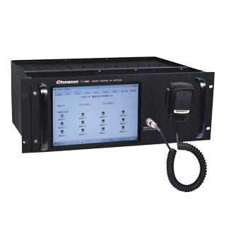 CS3800 数字广播系统