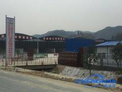 汉十高铁十堰站物资管理系统监控