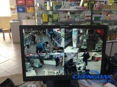 十堰康泰大药房视频网络监控系统