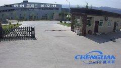 湖北鑫越海汽车零部件有限公司视频监控系统